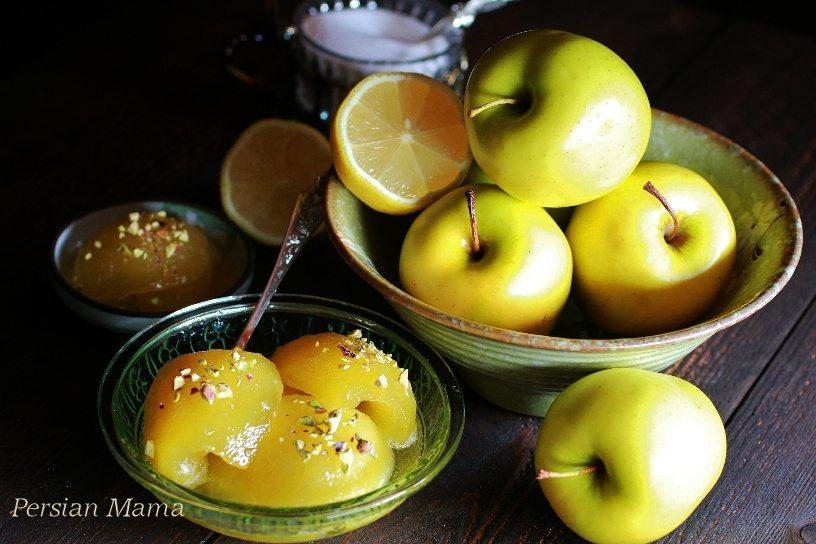 Golden Apple Preserves