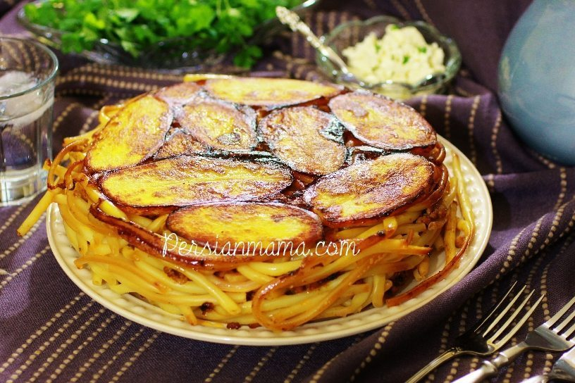 PERSIAN MACARONI WITH POTATO TAHDIG ماکارونی