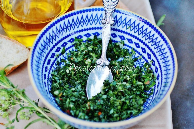OLIVE OIL DIP WITH FRESH HERBS