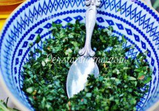 seasoned chopped herbs